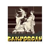 https://saki-sakropol.ru