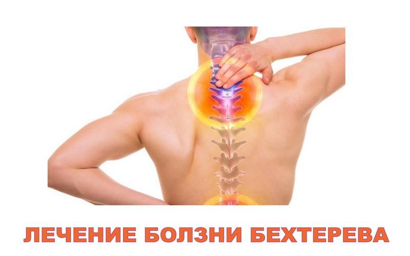 Признаки грудного остеохондроза и его лечение